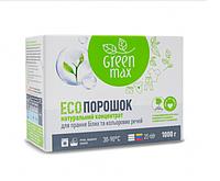 Натуральный стиральный порошок Green Max 1000г.