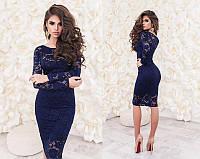 """Нарядное женское гипюровое платье миди по фигуре с длинными рукавами """"Люсия"""" темно-синее"""