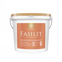 Фасадная силиконовая краска KOLORIT (КОЛОРИТ) Fasilit, LА, 9л