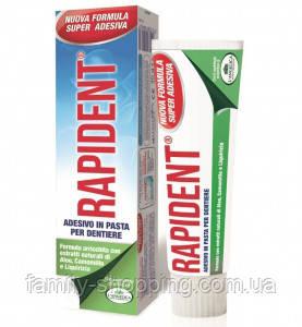 Rapident гель для фиксации зубных протезов, 40 г