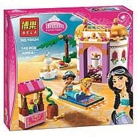 Конструктор Bela 10434 Disney Princess Экзотический дворец Жасмин 145 деталей, фото 1