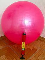 Фитбол 65 см Розовый + насос
