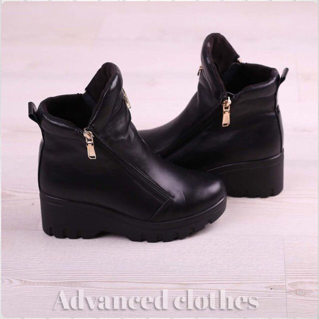 Ботинки с молнией сбоку натуральная кожа байка