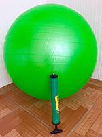 Фитбол 65 см Салатовый  + насос
