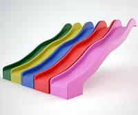 Горка пластиковая 3 м., спуск для детской площадки, горка водная