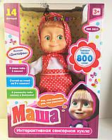 Интерактивная кукла Маша сказочница 800 фраз, фото 1