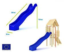 Горка пластиковая 3 м., спуск для детской площадки, горка водная, фото 2