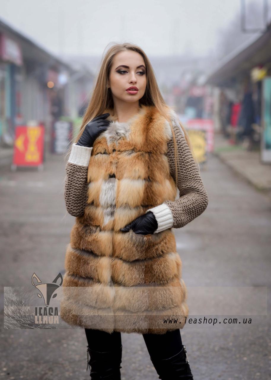 Меховая безрукавка из Украинской лисы, индивидуальный пошив