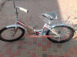 Складной велосипед Azimut 24 2409-1 Фара белый