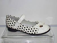 Туфли для девочки белые 0557-8-1