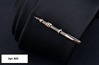 Зажим для галстука Ручка