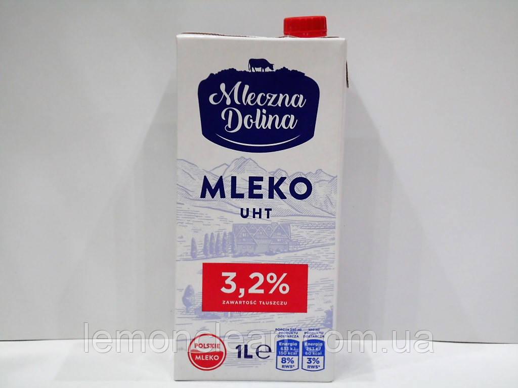 Молоко Mleczna Dolina 3,2% жирности 1л