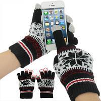 Перчатки для сенсорных экранов с узором
