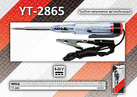 Пробник напряжения автомобильный 6-12V., 90см.,  YATO YT-2866