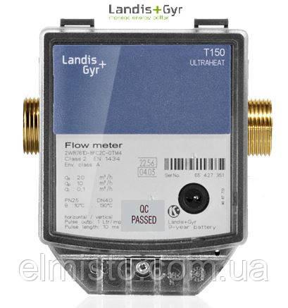 Ультразвуковий витратомір-реєстратор ULTRAHEAT® T150 / 2WR705 Ду-15 Qn 0,6 PN16 (Landis+Gyr, Німеччина)