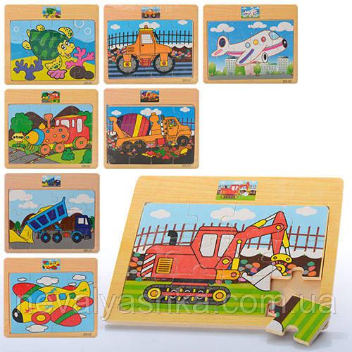 Деревянная игрушка Пазлы Транспорт Машинки дерев'яний пазл, MD 0919, 002157