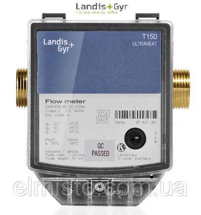 Ультразвуковой расходомер-регистратор ULTRAHEAT® T150 / 2WR721 Ду-15 Qn 1,5 PN16 (Landis+Gyr, Германия)