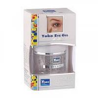 Гель от темных кругов под глазами. Yoko eye gel