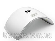 LED Лампа Sun Q5S, 24w