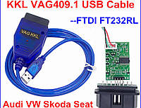 Адаптер диагностический VAG-COM 409.1 USB VAG COM на чипе FTDI VAG, ВАЗ, ГАЗ, ЗАЗ, Chevrolet, Fiat, Chery.