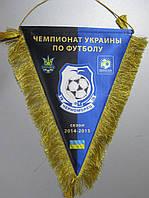 Вымпел сувенирный треугольный с изображением символики ФК Черноморца