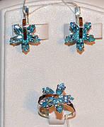 Серебрянные украшения с золотыми вставками
