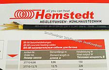 Двужильный экранированный кабель на 15 м2 теплого пола br-im 2300 вт 134,1 м Hemstedt, фото 2