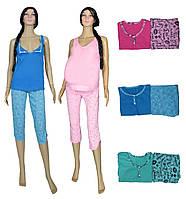 Комплект пижама для беременных и кормящих 03466 Эллен, р.р.42-58
