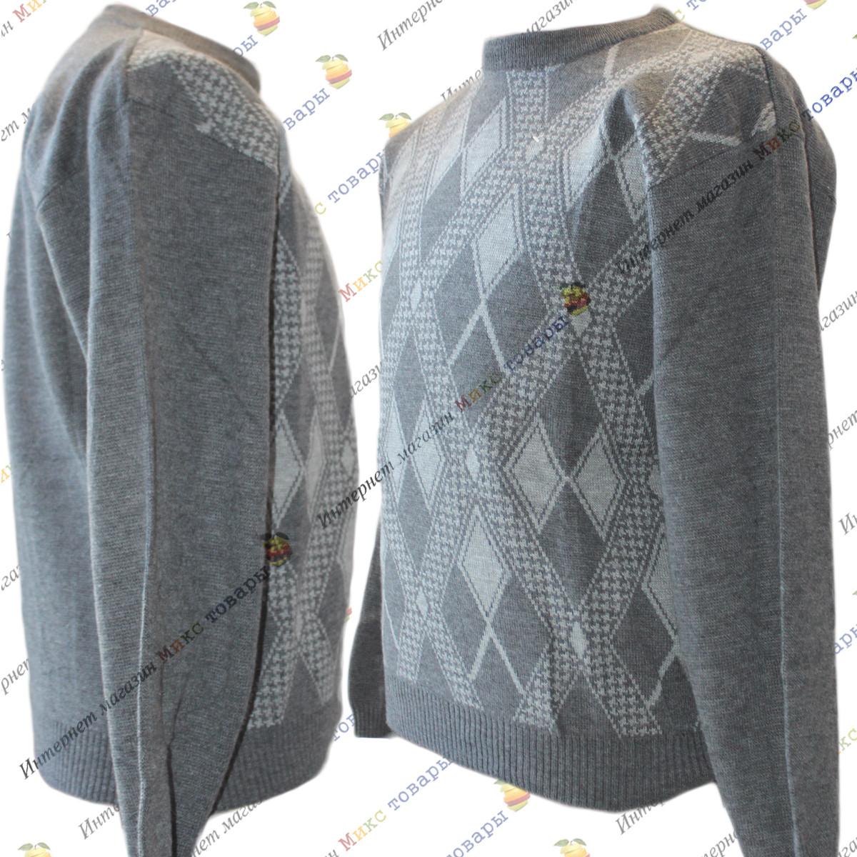 Мужские свитера на 7 км от 48 до 54 размера