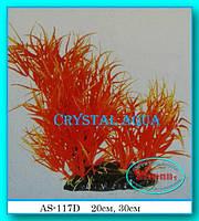 Растение Атман AS-117D, 20см