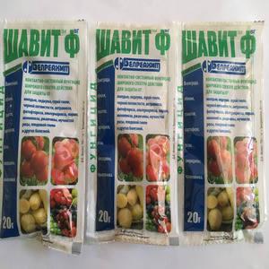Фунгицид Шавит 20 г контактно-системный - для томатов, яблони, винограда, смородины, крыжовника от заболеваний, фото 2