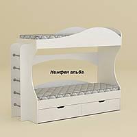 Бриз Компанит Двухъярусная детская кровать с выдвижными ящиками