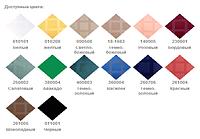 Скатертная ткань Журавинка Моготекс, Беларусь, Разные цвета