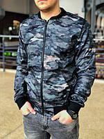 Бомпер весенний мужской, цвет светлый камуфляж
