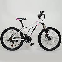 """Горный велосипед 24"""" HAMMER Бело-Розовый(white-pink), фото 1"""