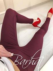 """Жіночі модні джеггінси скіні однотонні """"Bonita"""" жіночі бордові"""