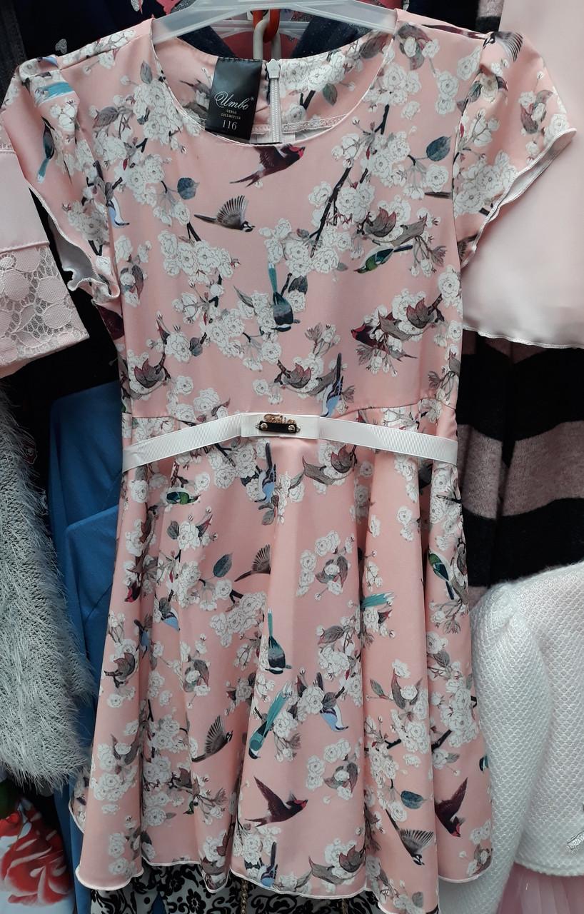 6593d045097 Красивое детское платье для девочки - Оптово-розничный магазин