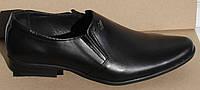 Туфли мужские кожаные и замшевые классика, кожаная обувь мужская от производителя модель ОЛТ1, фото 1