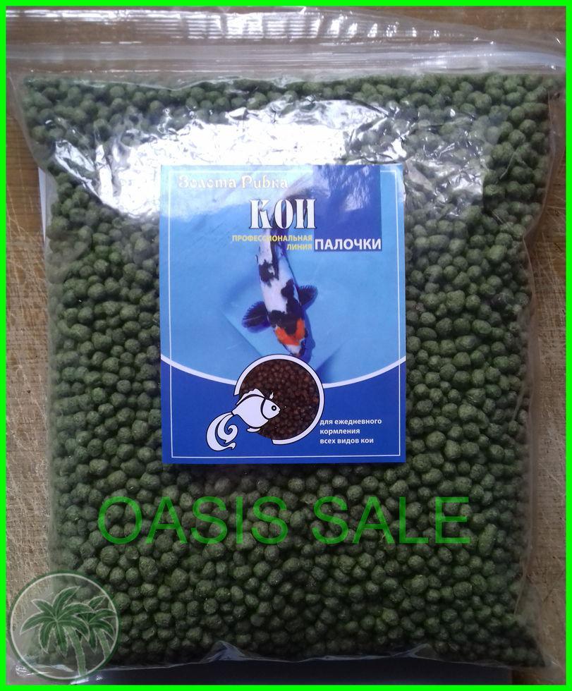Корм для карпов Кои, пакет 1 кг