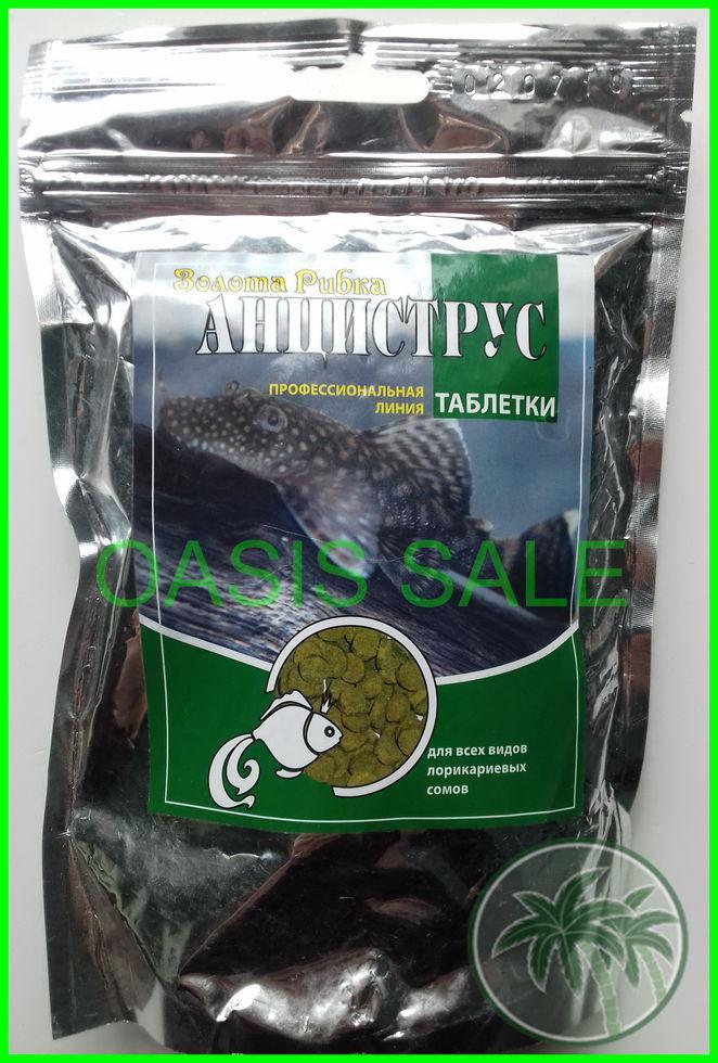Корм Анцитрус, пакет 500мл (200 г)