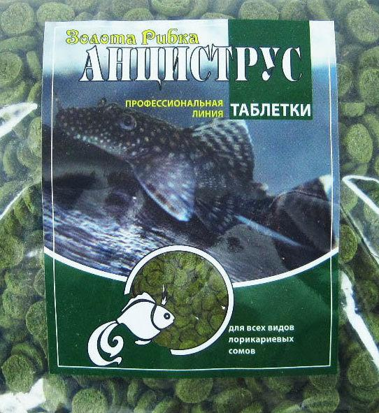 Корм Анцитрус, пакет 1 кг