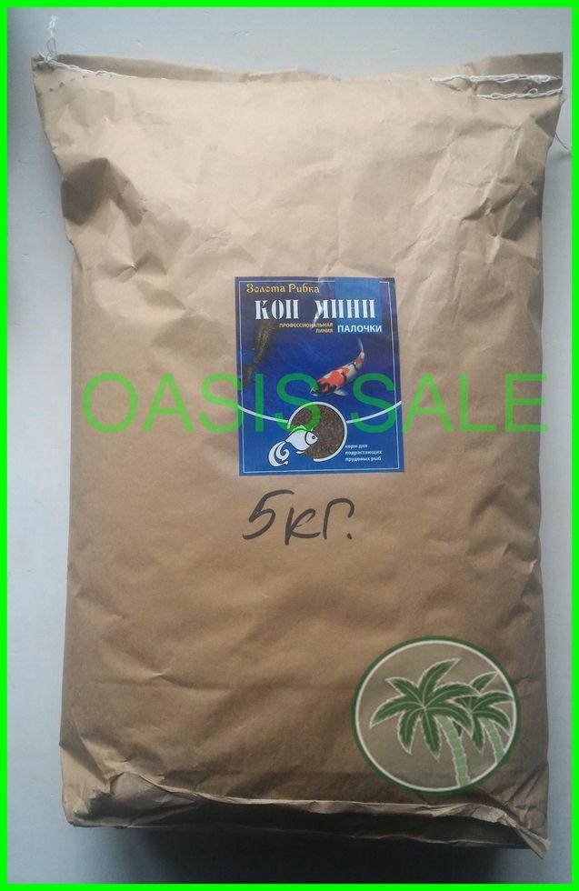 Корм Кои мини, мешок 5 кг