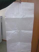 Полипропиленовый мешок 50 кг, белый 55х105см, фото 2