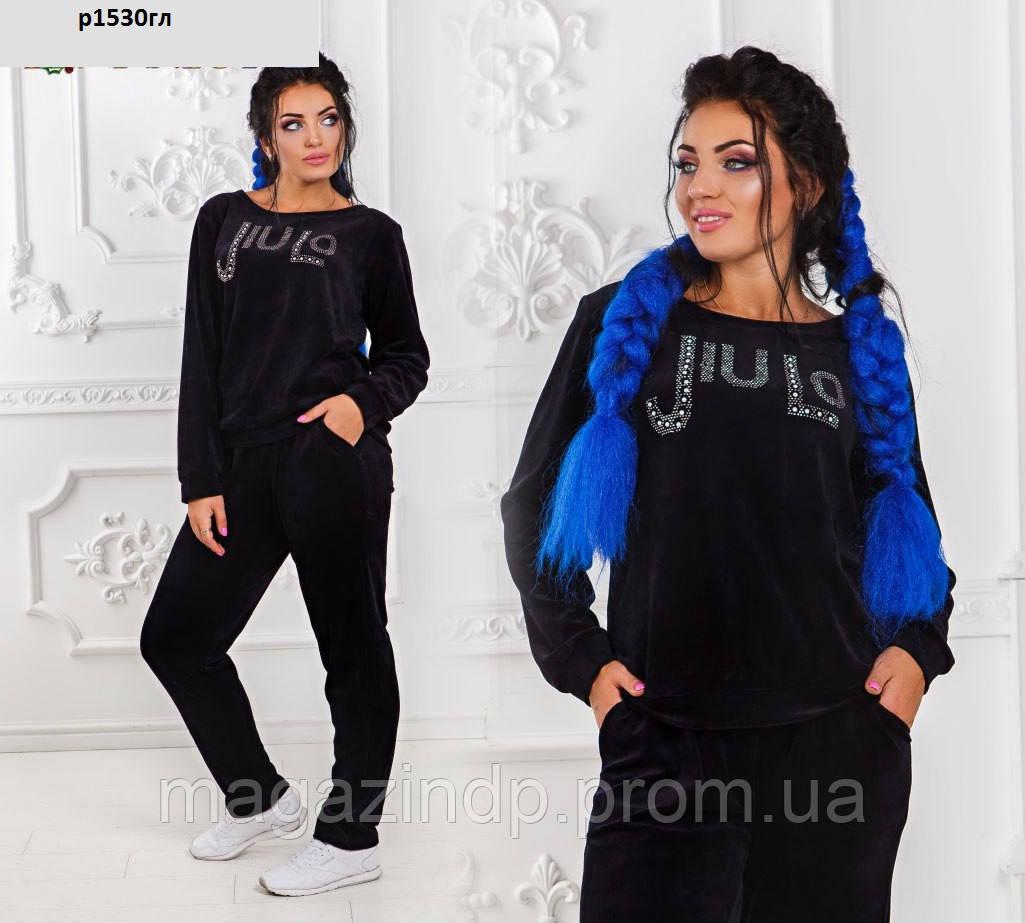 Женский спортивный костюм р1530 гл Код:568666776