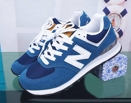 Кроссовки New Balance 574 Blue White Синие мужские купить цена в ... 6a5fa006ce5