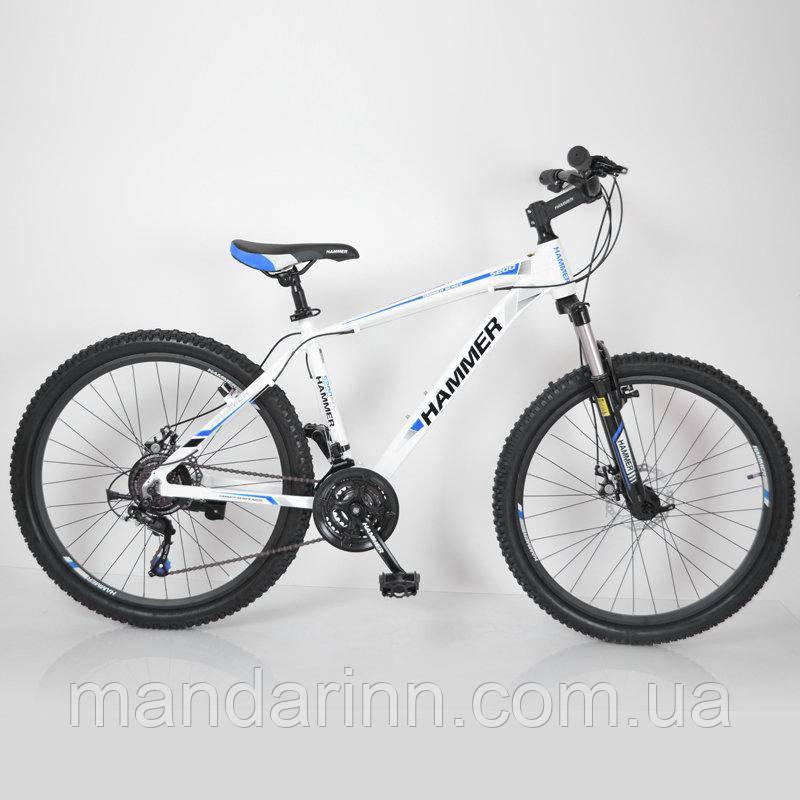 """Велосипед горный 26"""" HAMMER Бело-синий (white-blue). Алюминиевая легкая рама."""