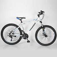 """Велосипед горный 26"""" HAMMER Бело-синий (white-blue). Алюминиевая легкая рама., фото 1"""