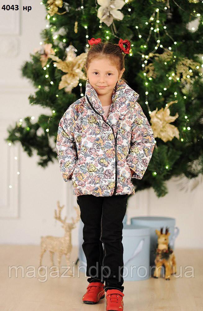 Детская куртка косуха 4043  нр Код:651357327