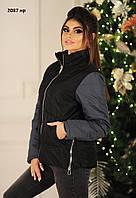 Женская куртка 2087 нр Код:651441344