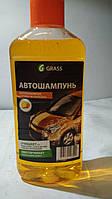 Шампунь для авто Grass Universal Orange 1л.